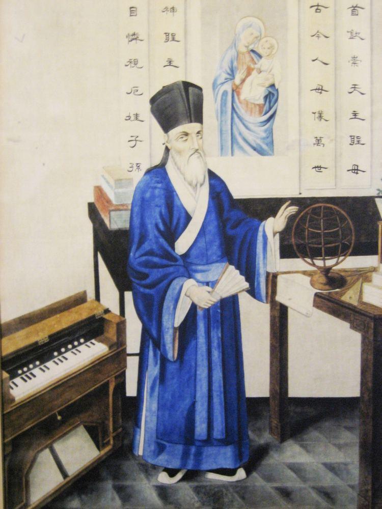 Matteo Ricci Matteo Ricci Wikipedia the free encyclopedia