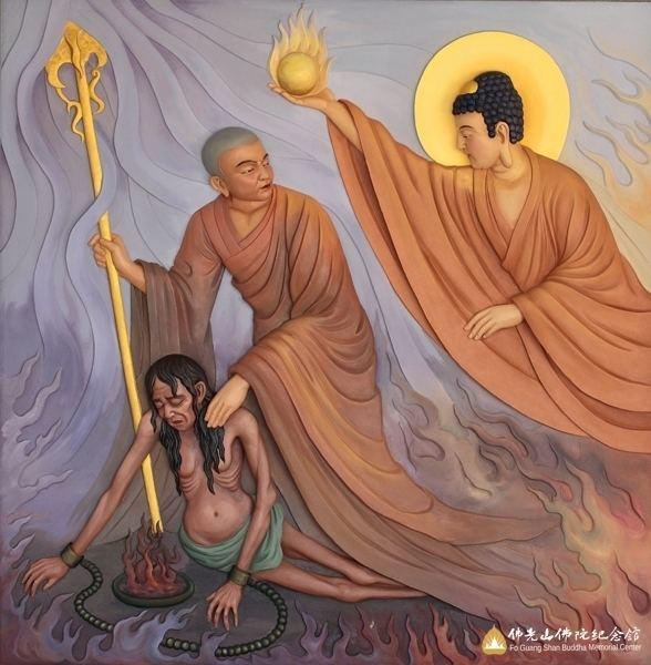 Maudgalyayana Maudgalyayana Rescuing His Mother