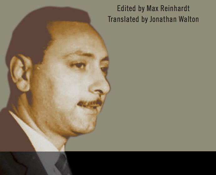 Maurice El Mediouni Memoirs of pianist Maurice El Mdioni to be published The Wire
