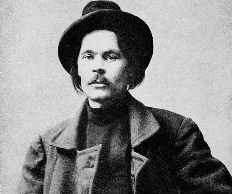 Maxim Gorky Maxim Gorky Biography Childhood Life Achievements Timeline