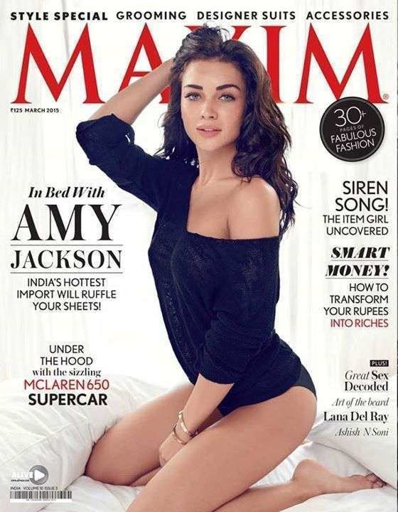 Maxim (magazine) Amy Jackson Maxim India March 2015 Bollywood Updates