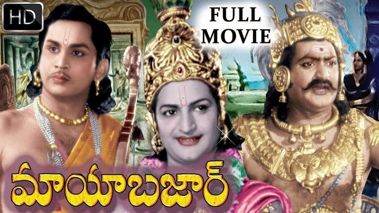 Mayabazar Mayabazar Telugu Full Length Classic Movie Mayabazar Color