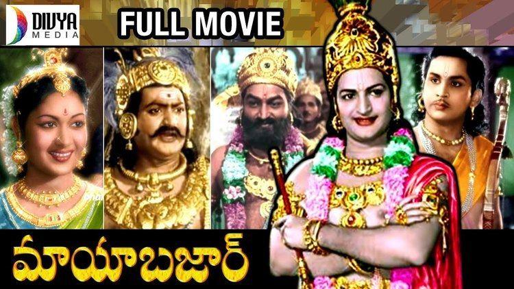 Mayabazar Mayabazar Telugu Full Movie NTR ANR Savitri SV Ranga Rao