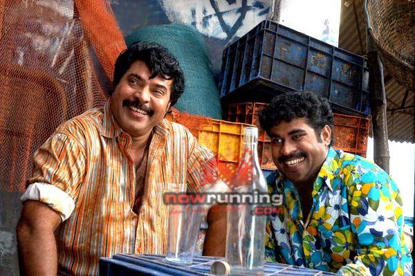Mayavi (2007 film) Mayavi 2007 first On Net Full Movie