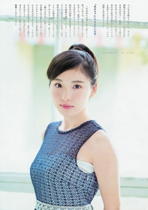 Mayu Matsuoka Mayu Matsuoka Matsuoka Mayu Stylish Cute Models
