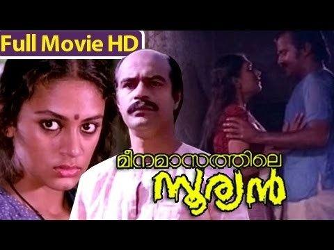 Meenamasathile Sooryan Malayalam Full Movie Meenamasathile Sooryan Full Movie Malayalam