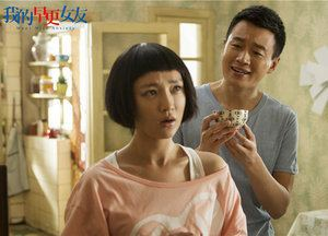 Meet Miss Anxiety Romantic Comedy Meet Miss Anxiety Hits Box Office All China