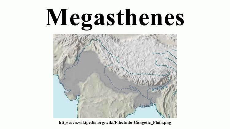 Megasthenes Megasthenes YouTube