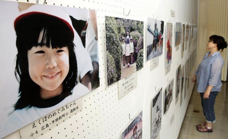 Megumi Yokota Photo Exhibit On Abductee Opens The Japan Times