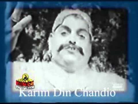 Mehboob Mitha SINDHI FILM MEHBOOB MITHA 1971 FULL MOVIE UPLOAD KARIM DIN CHANDIO