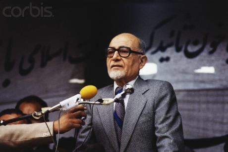 Mehdi Bazargan pictory Mehdi Bazargan Denounces Khomeiny39s Authoritarian