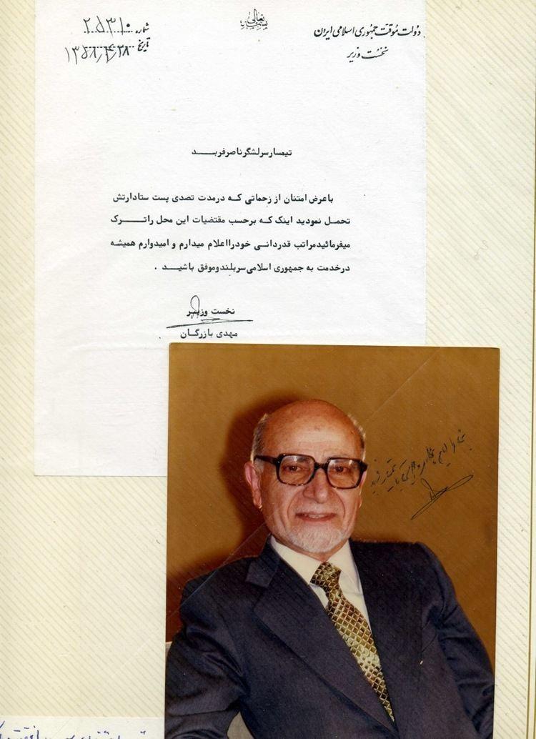 Mehdi Bazargan Bio Pics 6