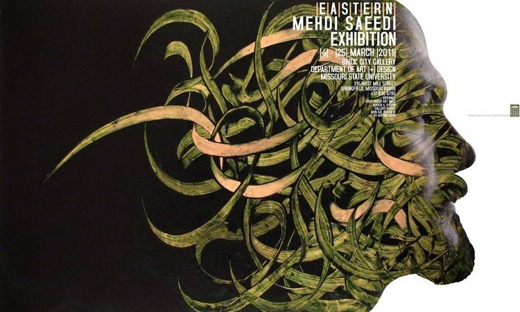 Mehdi Saeedi Awesome Iranian Designer Mehdi Saeedi Inspirational