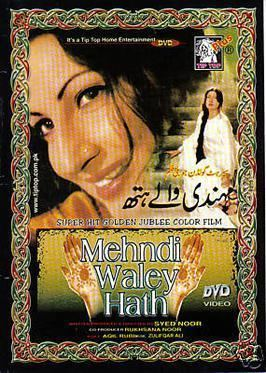 Mehndi Waley Hath movie poster