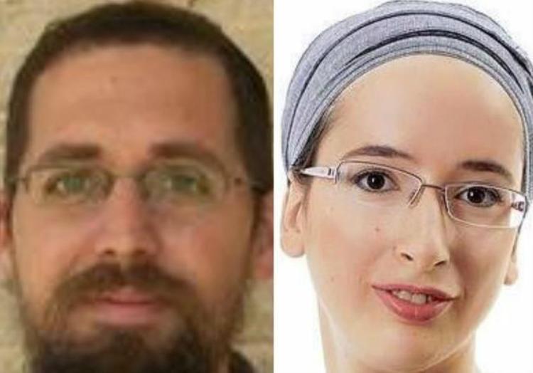 Meir Mazuz Rabbi Meir Mazuz at memorial for Henkin couple Punishment came