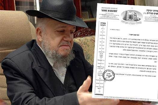 Meir Mazuz Rabbi Mazuz Clarifies I Was referring only to Elokistim