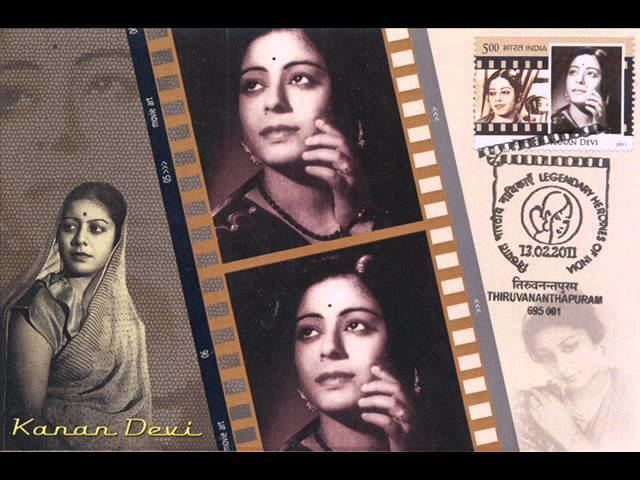 Mej Didi (1950 film) httpsiytimgcomviz68yuIafERQsddefaultjpg