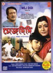 Mej Didi (2003 film) wwwindunacomuploadedimagesdvdvcdmastermedi