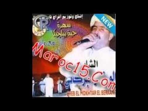 Mekki Aloui Mekki Aloui on Wikinow News Videos Facts
