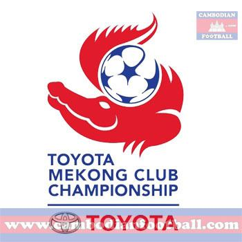 Mekong Club Championship Toyota Mekong Club Championship fixtures results