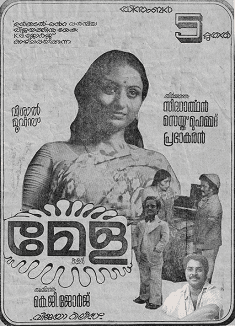 Mela (1980 film) movie poster