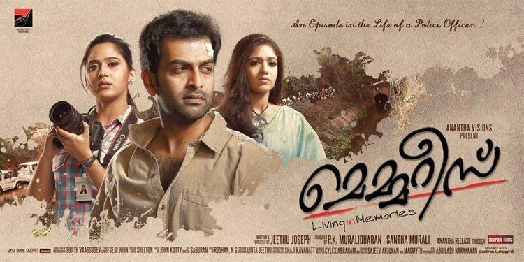 Memories (2013 film) moviesbizhatcomimguploadedMemoriesMalayalam