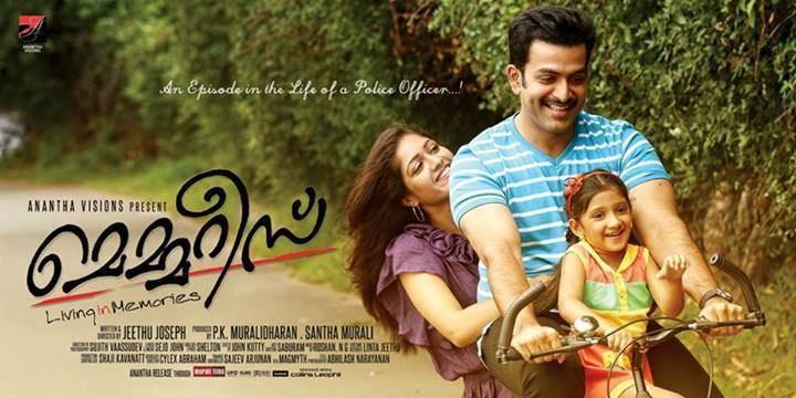 Memories (2013 film) Memories 2013 Malayalam Movie Poster Gallery Hotstillsindia
