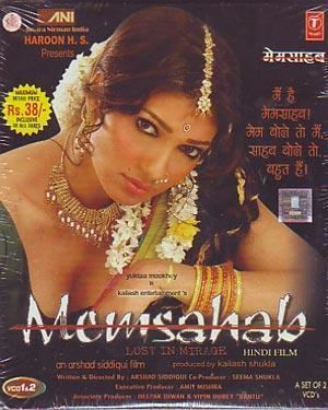 Buy MEMSAHAB DVD online