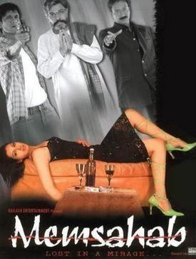 Memsahab movie poster
