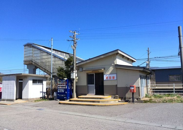 Menden Station