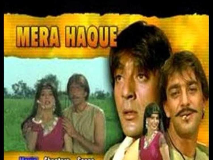 Download Haque 5 Movie