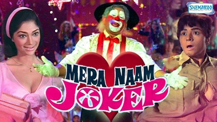 Mera Naam Joker Mera Naam Joker Hindi Full Movie Raj Kapoor Simi Garewal