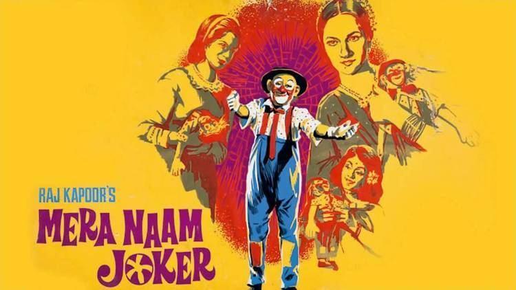 Mera Naam Joker Jeena Yaha Marna Yaha Revival Mera Naam Joker Hindi Film Song