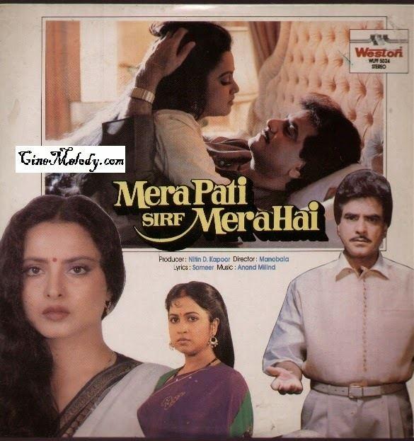 Mera Pati Sirf Mera Hai 1990 Telugu MP3 Songs Download CineMelody