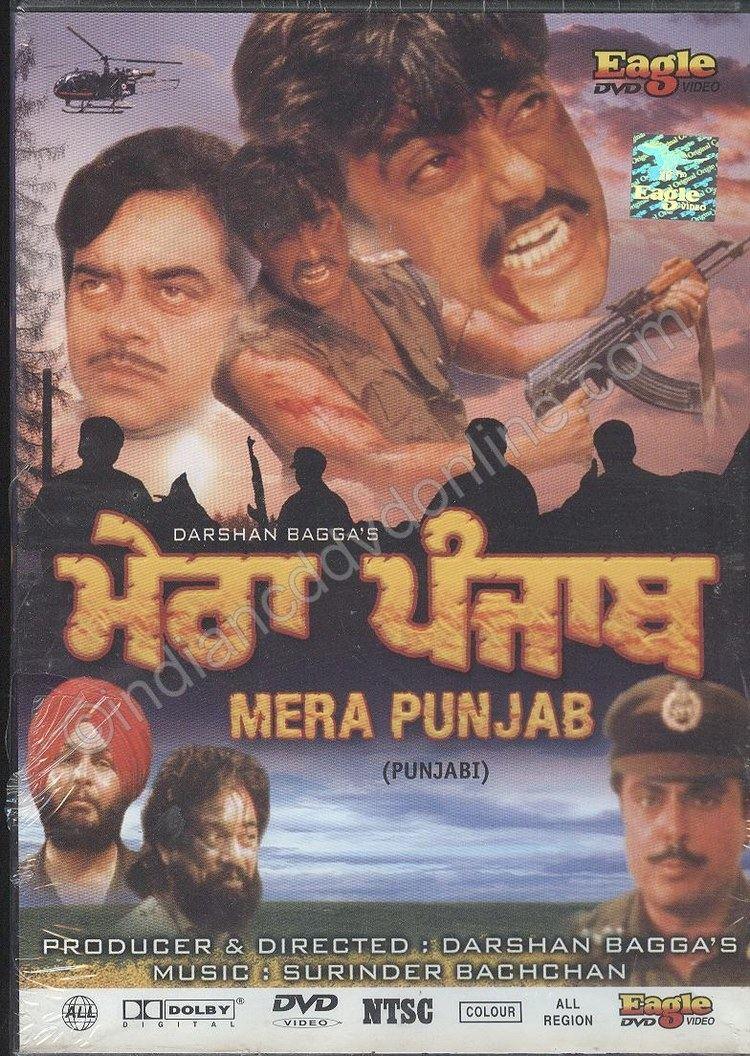 Mera Punjab MERA PUNJAB