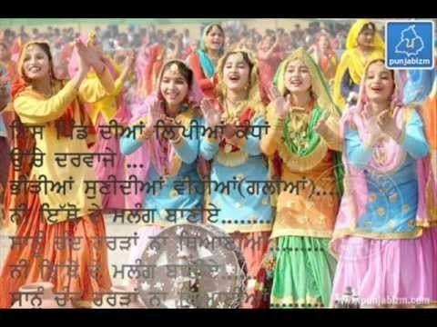 Mera Punjab Eh Mera PunjabKavishr Jatha Joga Singh Jogi YouTube