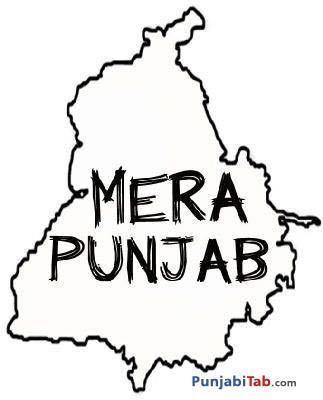 Mera Punjab 8242d1270303994merapunjab367jpg
