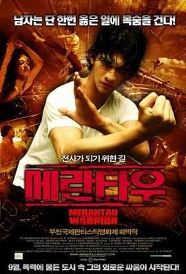 film merantau warrior