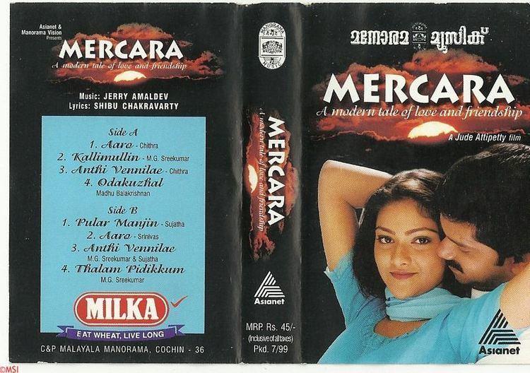 Mercara (film) msidborgalbumpics756jpg