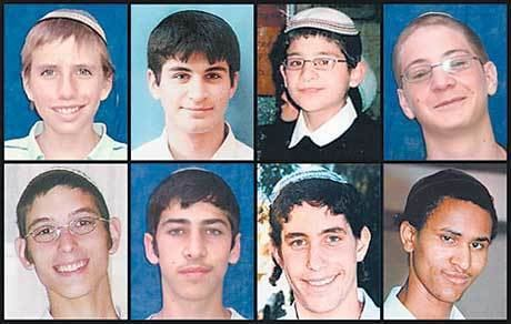 Mercaz HaRav massacre Teaneck NJ Area Volunteers Join Effort To Memoralize Merkaz HaRav