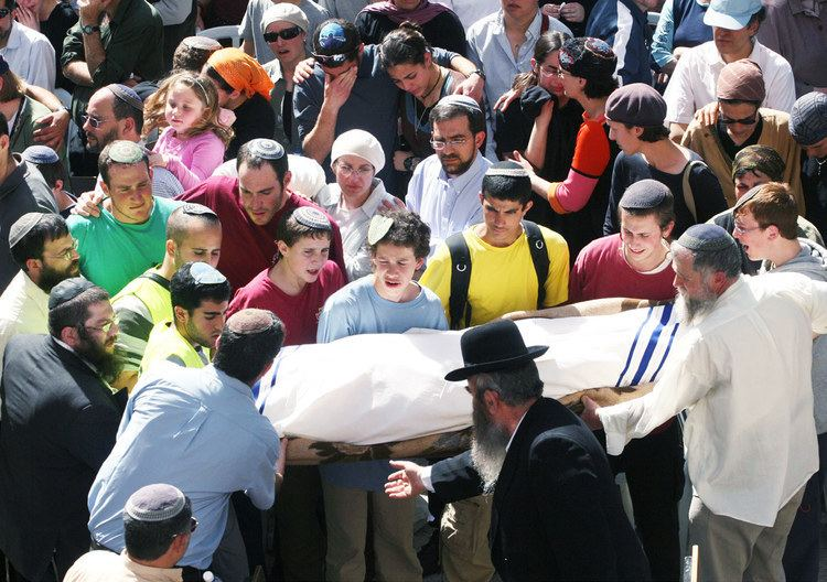 Mercaz HaRav massacre Remembering the Mercaz Massacre On the Eighth Anniversary of the