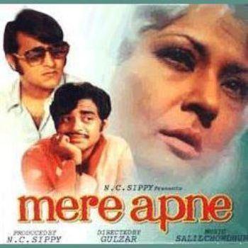 Mere Apne 1971 Salil Chowdhury Listen to Mere Apne songsmusic