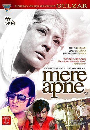 Amazonin Buy Mere Apne DVD Bluray Online at Best Prices in India
