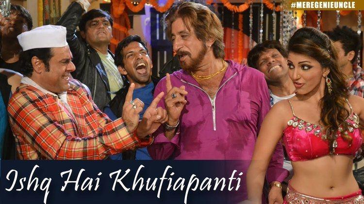 Ishq Hai Khufiapanti Song Mere Genie Uncle 3d YouTube