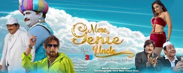 Mere Genie Uncle 2015 Hindi Full Length Movie Watch Online
