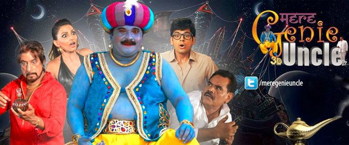 Mere Genie Uncle 3 full movie in hindi download