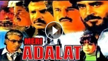 Meri Adalat 1984 Full Movie Rajinikanth Zeenat Aman Kader Khan