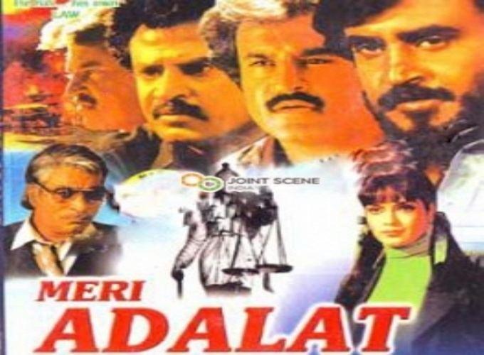 Meri Adalat 1984 IndiandhamalCom Bollywood Mp3 Songs i