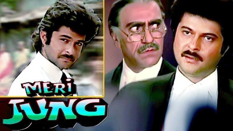Anil Kapoor Vs Amrish Puri Best Scenes of Meri Jung YouTube