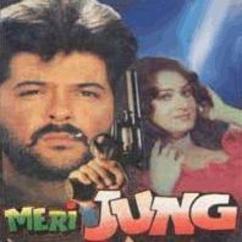 Meri Jung 1985 LaxmikantPyarelal Listen to Meri Jung songs